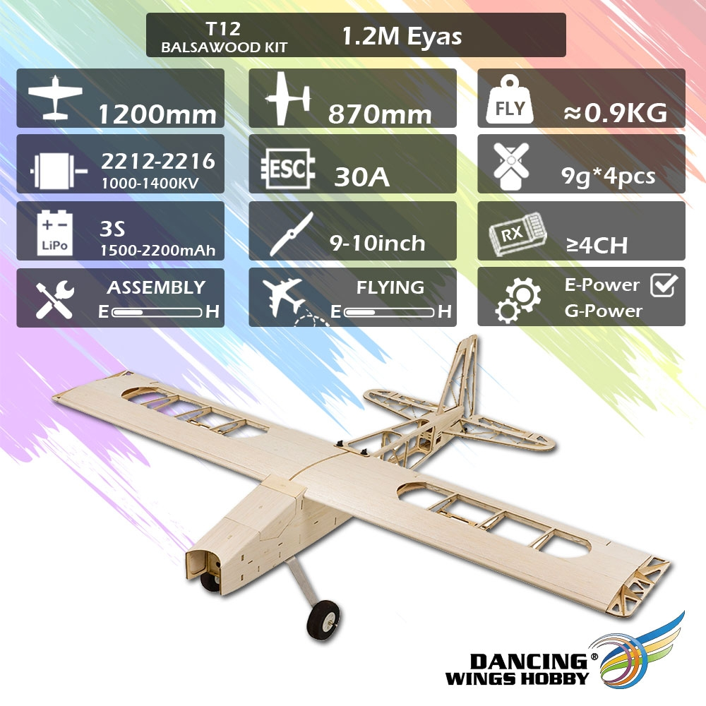 T12 Balsawood 1200mm Wingspan Light Wood RC Airplane KIT/PNP