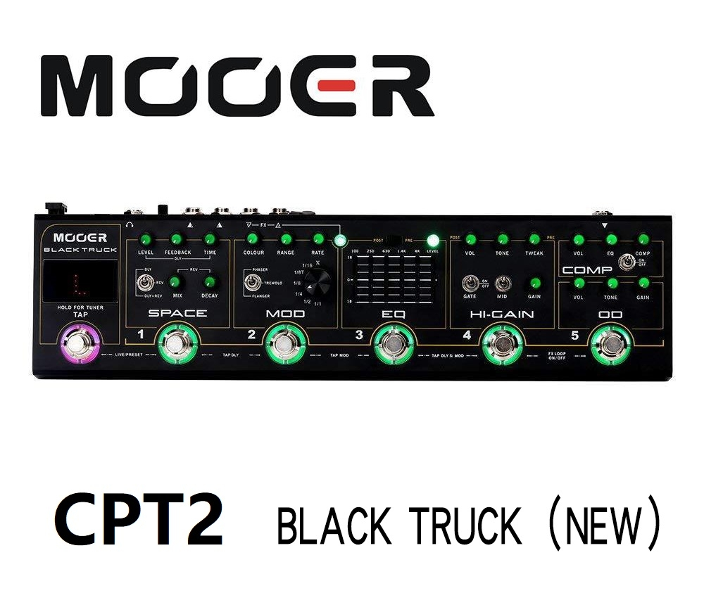 MOOER CPT2 BLACK TRUCK Guitar pedal 6 effects pedals built into 1 simple unit Built-in precision guitar tuner Stereo outputs