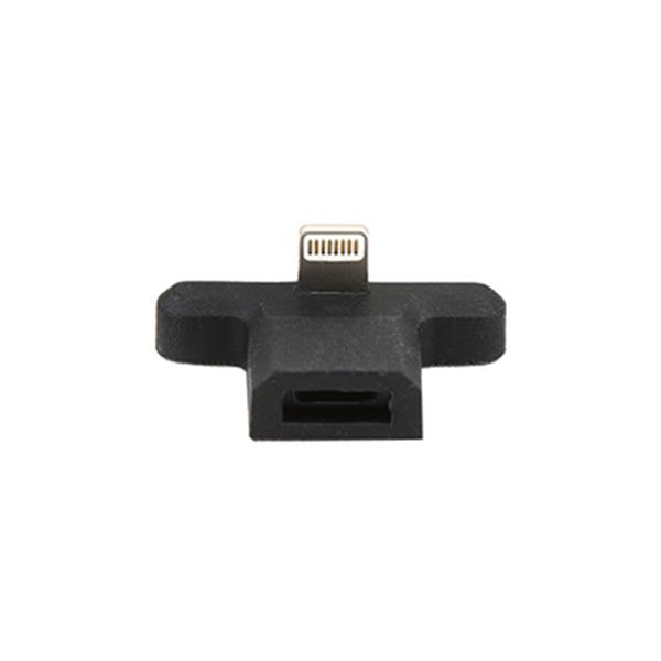 FeiyuTech Iphone Lightning Adapter for SPG Series